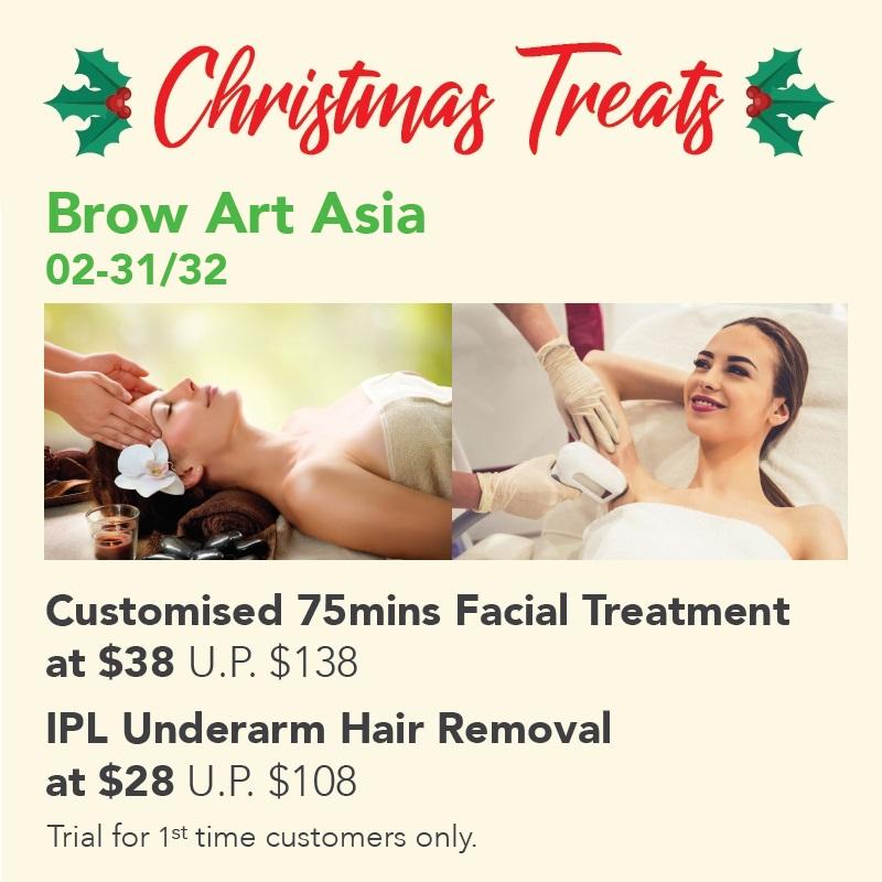 Brow Art Asia Christmas Treats – Hillion Mall Singapore